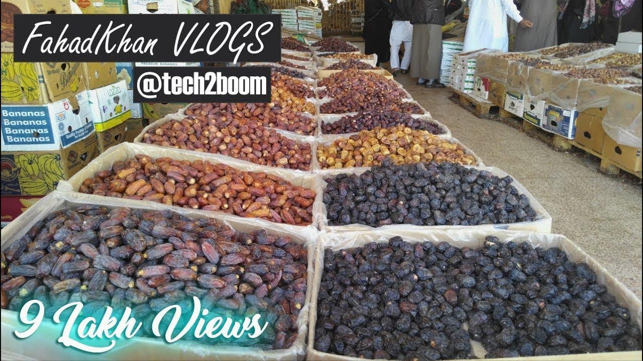 date market jeddah
