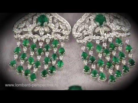 Комплект с бриллиантами и изумрудами в ломбарде ПЕРСПЕКТИВА