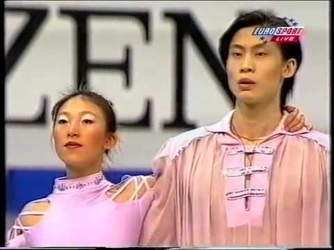 Qing Pang & Jian Tong CHN - 1999 World Championships LP