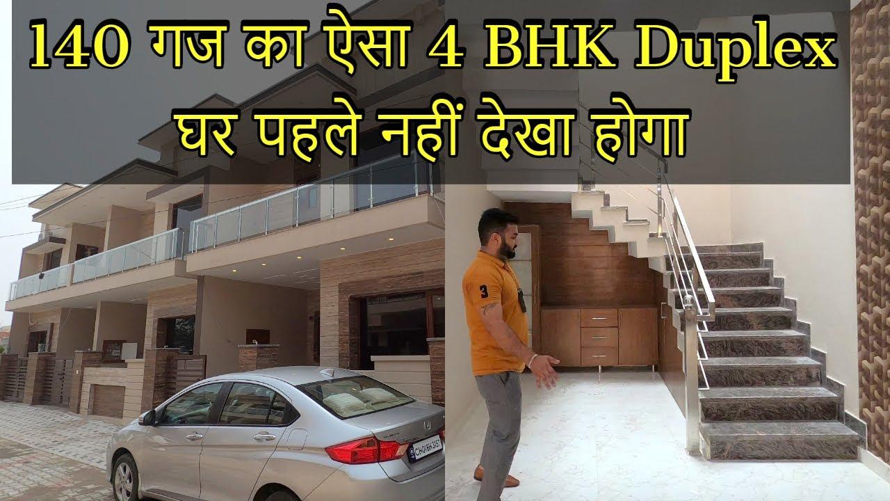 140 Yard में बना ऐसा Luxury 4 BHK Duplex Villa घर Interior Design के साथ पहले नहीं देखा होगा