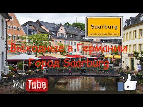 Что посмотреть в Страсбурге и Люксембурге