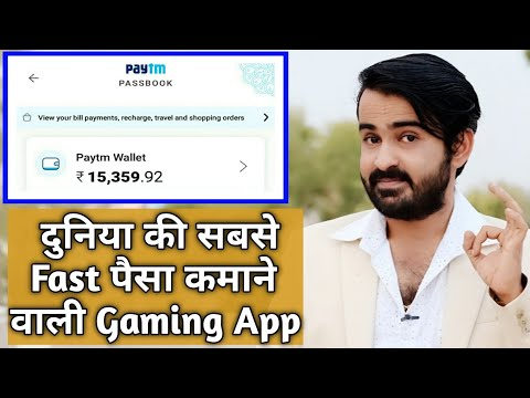 Best Self Earning App For Android 2019 | Earn Money From Smartphone