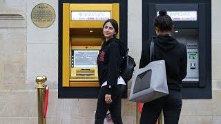 Первый в мире банкомат в честь 50-летия покрыли золотом (новости)