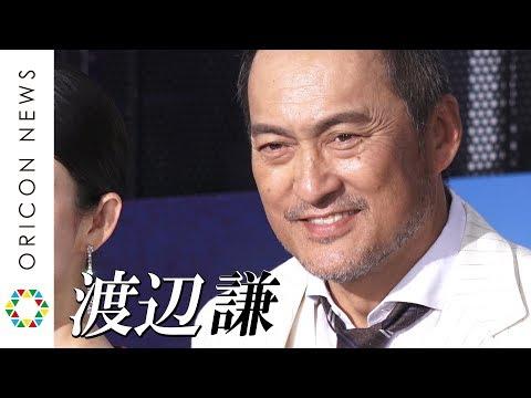 渡辺謙、歌舞伎町に再臨!ブルーカーペットを颯爽と歩く 映画『ゴジラ キング・オブ・モンスターズ』ゴジラカーペットイベント