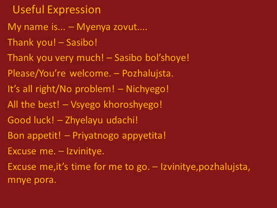 Phrases Russian Russian Essential Phrases 105