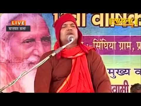 Swami Vyasanand Ji