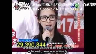 ラブ・アクチュアリー ~君と僕の恋レシピ~ 第18話