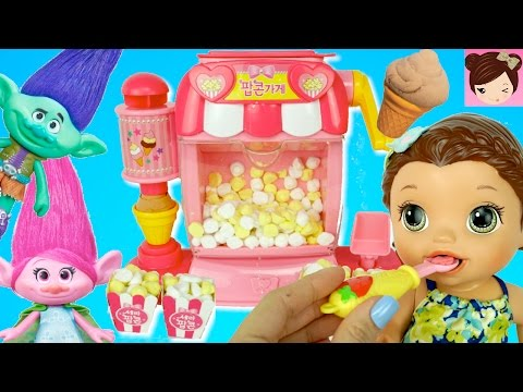 Thumbnail: Moon Dough Toy Popcorn Maker Ice Cream Shop - Trolls Poppy Baby Alive Doll
