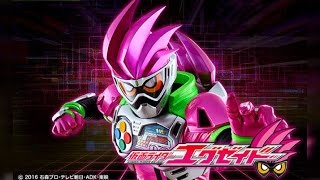 BGM Song Kamen Rider Ex-Aid Cameo In Movie Kamen Rider Ghost