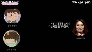 [오더라 55회中]_성우 홍범기의 영어 실력
