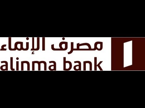Alinma Bank Mobile App (Hindi/Urdu)