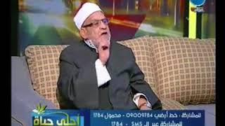 Gambar cover LTC TV   الشيخ احمد كريمه الجنه ليست للمسلمين فقط