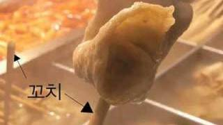 Korean Picture Video Vocabulary #1 - Street Food (part2)
