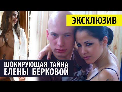 ДОМ-2: Марина Африкантова уходит с проекта