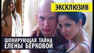 РЕТРО ДОМ2 - ПЕРВЫЕ СЕРИИ 07 07 2004