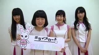 3月22日(日)開催!『SHIGA IDOL COLLECTION』に出演する ミライス...