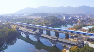 New Fuxing bullet trains start operation in China's Guangxi