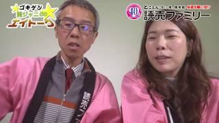 大地真央さんが登場!61歳とは思えない美しさです。 関ジャニ∞のエイ...