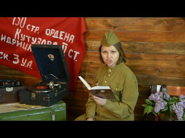 Изображение предпросмотра прочтения – АллаТамашевская читает отрывок изпроизведения «Василий Тёркин. О войне.» А.Т.Твардовского