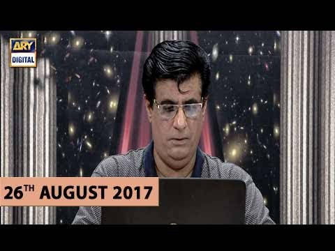 Sitaroon Ki Baat Humayun Ke Saath - 26th August 2017 - ARY Digital