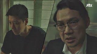 """무기력한 이동건(Lee dong-gun)에 정진영(Jung jin-young)의 분노♨ """"강한 신념"""" 스케치(Sketch) 12회"""