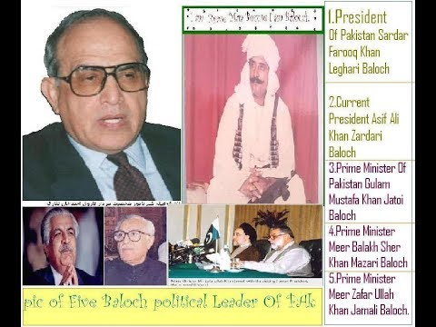 Baloch Presidents and Prime Ministers Of Pakistan. رؤساء البلوش ورئيس وزراء باكستان.