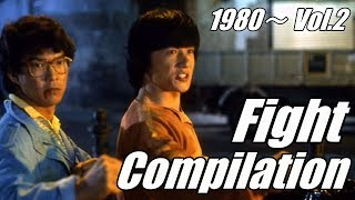 Jackie Chan Fight Compilation 1980~ Vol.2 (ニコニコメント付き)