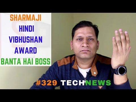 #329 Flexible Display, Hugo Facebook VP, Swipe Elite Power, Nokia6 India, Mi no MWC17