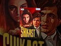 Shikast (HD) - Hindi Full Movie - Dilip Kumar - Nalini Jaywant - 50's Hit Movie-(With Eng Subtitles)