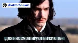 «Гоголь. Начало». Сериал о классике в формате 18+