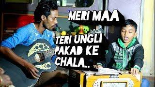 Download lagu TERI UNGLI PAKAD KE CHALA#cCover by Shaurabh Suklabaidya#