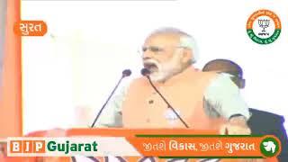 Narendra Modi on Mani Shankar Aiyer's 'Neech' remark against him at...