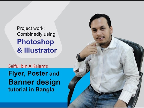 Flyer, Poster and Banner design tutorial in Bangla