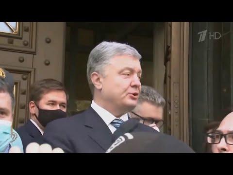 Генпрокуратура Украины перевела Петра Порошенко из свидетелей в подозреваемые.