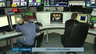Сигнал каналів Медіа Групи Україна піддаються несанкціонованого впливу