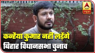 Kanhaiya Kumar Not To Contest Bihar Assembly Elections | Full Interview | ABP News