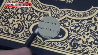 Download Video Benarkah Orangtua Nabi saw Mati Dalam Keadaan Kafir ? Bagian Kesatu MP3 3GP MP4
