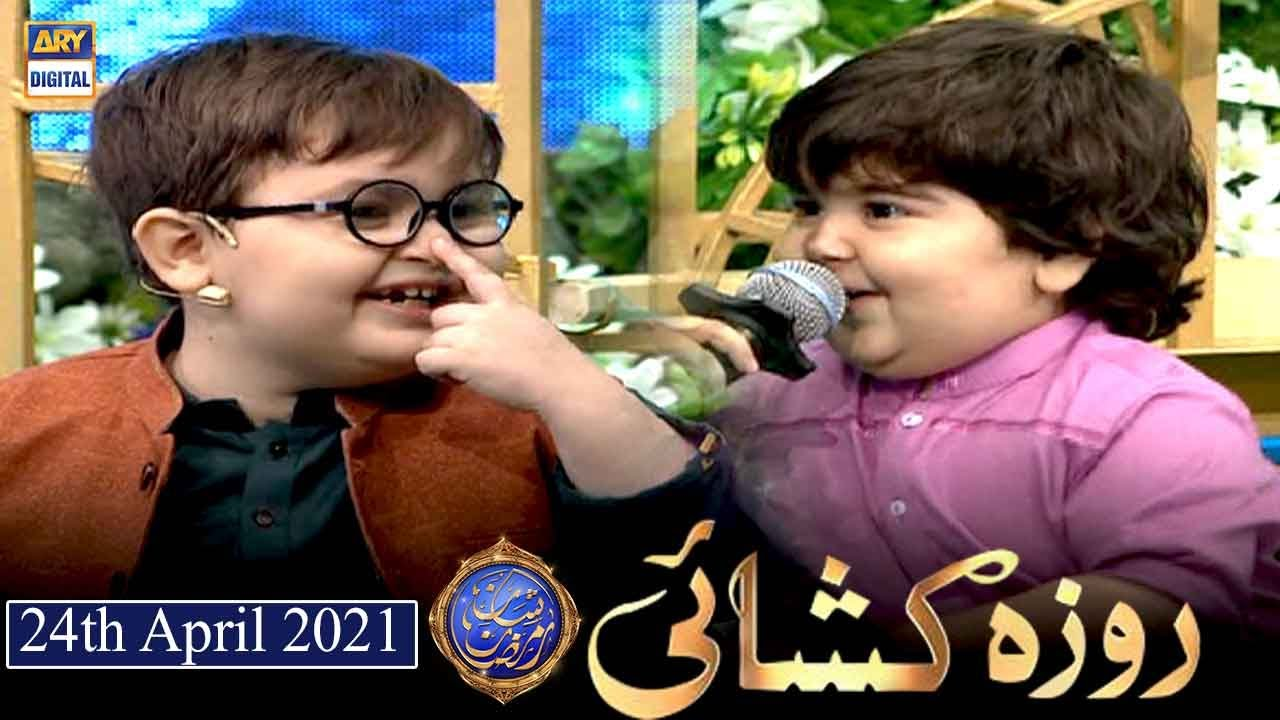 Shan-e-Iftar - Segment: Roza Kushai - 24th April 2021 - Waseem Badami & Ahmed shah