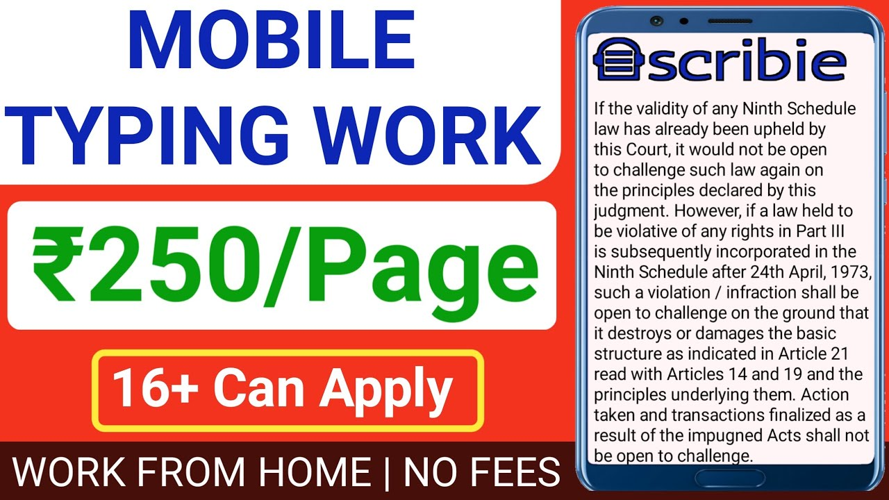 Mobile Typing Job | Work From Home  Jobs | Data Entry Work