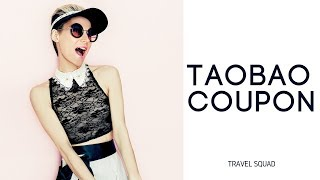 How To Get TaoBao China Discount Coupon with Free Coupon App Download