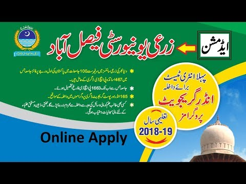 Agriculture University Faisalabad Admissions 2018 (Complete