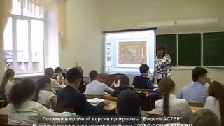 Фрагмент урока по русской речи -