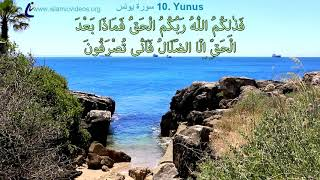 One of the World's Best Quick Quran Recitation in 50+ Languages- Davut K.-Open the subtitle