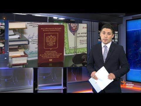 Ахбори Тоҷикистон ва ҷаҳон (04.11.2019)اخبار تاجیکستان .(HD)
