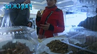 Поедание плаценты – За живе! Сезон 3. Выпуск 14 от 20.09.16