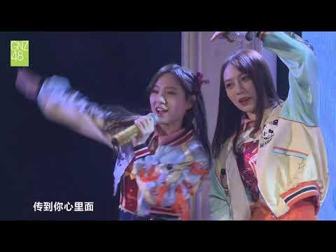 《Fiona.N》剧场公演 GNZ48 TeamNⅢ 20190101
