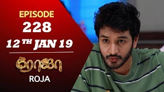 ROJA Serial | Episode 228 | 12th Jan 2019 | ரோஜா | Priyanka | SibbuSuryan | Saregama TVShows Tamil