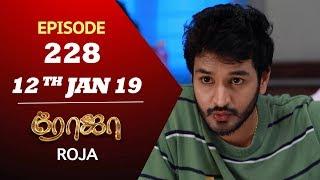 ROJA Serial  Episode 228  12th Jan 2019  ரோஜா  Priyanka  SibbuSuryan  Saregama TVShows Tamil