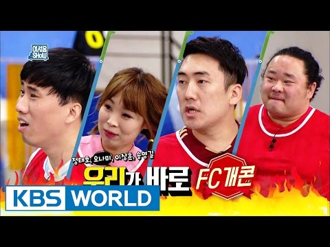 Gag Concert Team VS Talents For Sale Team [Talents For Sale / 2016.08.03]