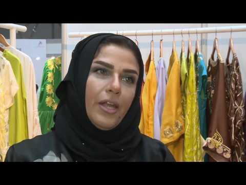 هذا الصباح-معرض -هي-.. أزياء رمضانية تليق بالمرأة العربية